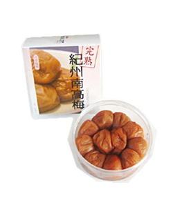 完熟 紀州南高梅(うす塩味)